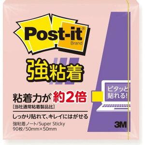 ポスト・イット 強粘着ノート パステルピンク 650SS-RPP 90枚入 【スリーエムジャパン】【付箋】