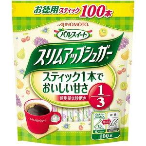 パルスイート スリムアップシュガー 100本入 【パルスイート】【低カロリー甘味料】