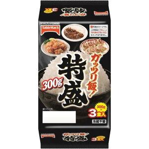 テーブルマーク ガッツリ飯! 特盛 300g*3食入