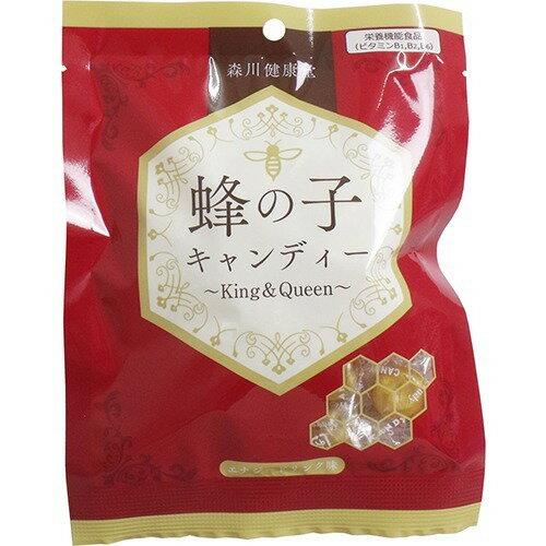 蜂の子キャンディ エナジードリンク味 70g