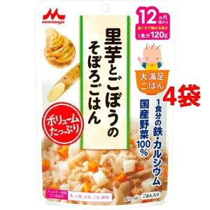 大満足ごはん 里芋とごぼうのそぼろごはん G15(120g*4コセット)