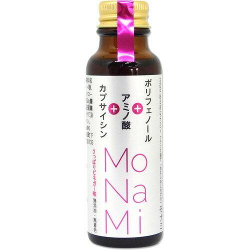 MONAMI ビネガー 50mL*10本入 【MOMIKI】【水・飲料】