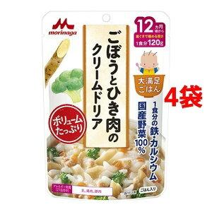 大満足ごはん ごぼうとひき肉のクリームドリア(120g*4コセット)