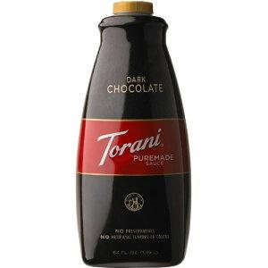 トラーニ フレーバーソース チョコレートモカソース(1.89L)