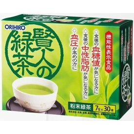 オリヒロ 賢人の緑茶 7g*30本入 【オリヒロ(サプリメント)】【機能性表示食品】