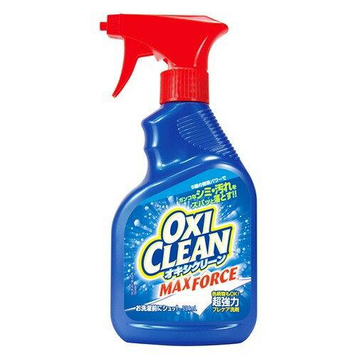 オキシクリーン マックスフォース 354mL 【オキシクリーン(OXI CLEAN)】【シミ抜き】