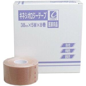 キネシオロジーテープ 38mm*5m 8巻入 【コメス】【キネシオテープ(伸縮性テープ)】