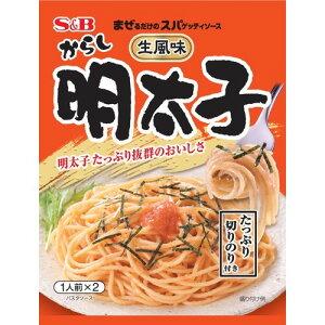 まぜるだけのスパゲッティソース 生風味からし明太子 53.4g 【まぜるだけのスパゲッティソース】【和風パスタソース(パスタソース)】