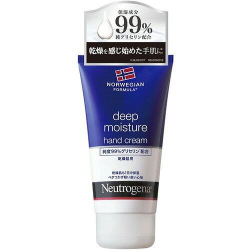 ニュートロジーナ ディープモイスチャー ハンドクリーム 乾燥肌用 微香性(75mL)