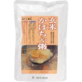 コジマフーズ 有機 玄米かぼちゃ粥(200g)