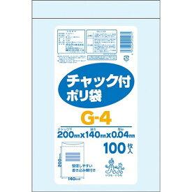 チャック付 ポリ袋 透明 G-4(100枚入)