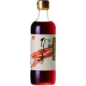 チョーコー醤油 有機醤油使用 京風だしの素 うすいろ(500mL)