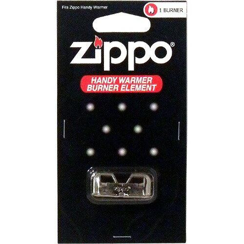 カイロ/ZIPPO(ジッポ) 交換用バーナー(1コ入)