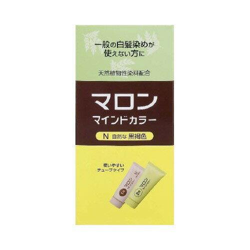 【ポイント5倍】【送料込!】マロン マインドカラーN 自然な黒褐色(70g+70g) 【代引不可】【※送料込の価格です。】