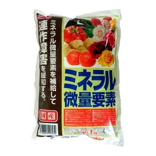 サンアンドホープ ミネラル微量要素(連鎖障害緩和剤) 1kg 【サンアンドホープ】【日用品】