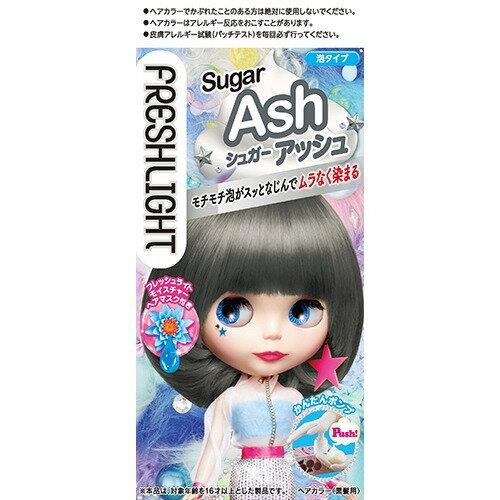 フレッシュライト 泡タイプカラー シュガーアッシュ(1セット)