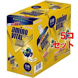アミノバイタル ゴールド ゼリー 135gx6コ入x5コセット 【アミノバイタル(AMINO VITAL)】【アミノ酸 ゼリー】