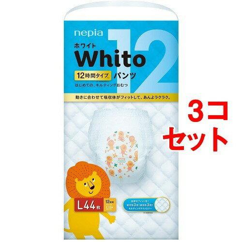 ネピア ホワイト パンツ Lサイズ 12時間タイプ 44枚入*3コセット 【ネピア Whito】【パンツ式 Lサイズ】【※送料込の価格です。】
