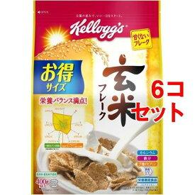 ケロッグ 玄米フレーク(400gx6コセット)