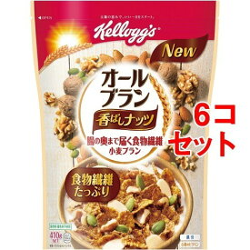 ケロッグ オールブラン 香ばしナッツ 410gx6コセット 【オールブラン】【コーンフレーク】