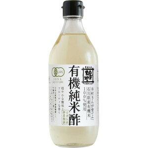 金沢大地 有機純米酢 500mL 【金沢大地】【純米酢】