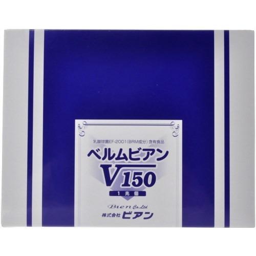 【送料込!】ベルムビアンV150 1.2g*50包 【※送料込の価格です。】 【ベルムビアン】【フェカリス菌】