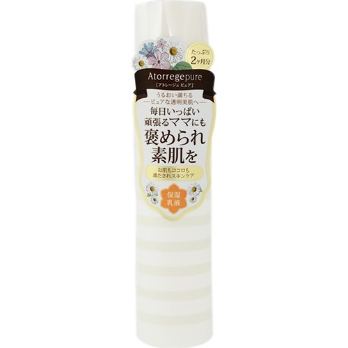 【ポイント5倍】アトレージュピュア モイスチュアミルク 120mL 【アトレージュ ピュア】【保湿乳液】