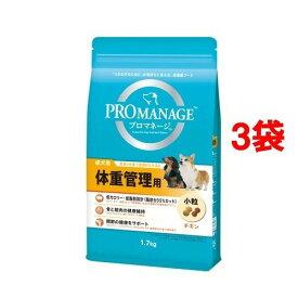 【送料込!】プロマネージ 体重管理用 成犬用 1.7kg*3コセット 【※送料込の価格です。】 【プロマネージ】【プレミアム・ドッグフード(肥満犬・ダイエット用)】