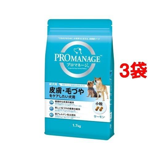 【送料込!】プロマネージ 皮膚毛づやをケアしたい犬用 成犬用 1.7kg*3コセット 【※送料込の価格です。】 【プロマネージ】【プレミアム・ドッグフード(成犬・アダルト用)】