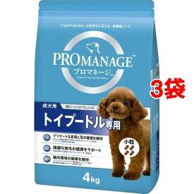 【送料込!】プロマネージ 成犬用 トイプードル専用 4kg*3コセット 【※送料込の価格です。】 【プロマネージ】【プレミアム・ドッグフード(プードル用)】