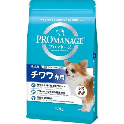 プロマネージ チワワ専用 成犬用(1.7kg)