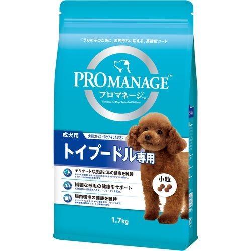 プロマネージ トイプードル専用 成犬用(1.7kg)