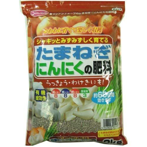 サンアンドホープ タマネギ・ニンニクの肥料 2kg 【サンアンドホープ】【日用品】