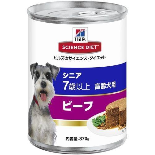 サイエンスダイエット 缶詰 シニア ビーフ 高齢犬用(370g)
