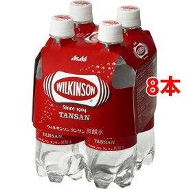 ウィルキンソン タンサン マルチパック 500mL*8本入 【ウィルキンソン】【炭酸水(スパークリングウォーター)】