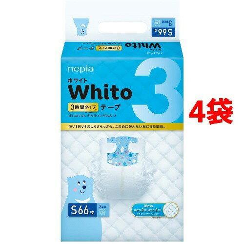 ネピア ホワイト テープ Sサイズ 3時間タイプ 66枚入*4コセット 【ネピア Whito】【テープ式 Sサイズ】