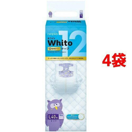 ネピア ホワイト テープ Lサイズ 12時間タイプ 40枚入*4コセット 【ネピア Whito】【テープ式 Lサイズ】