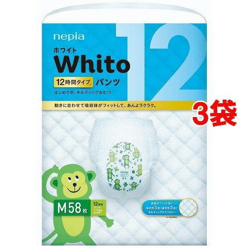 ネピア ホワイト パンツ Mサイズ 12時間タイプ 58枚入*3コセット 【ネピア Whito】【パンツ式 Mサイズ】