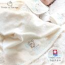 Tenshi no Tamago 天使の卵 オーガニック コットンバスタオル タオル ベビー 赤ちゃん 男の子 女の子 エンジェルベビ…