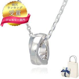 【ランキング受賞】リングホルダー ネックレス メンズ ペンダント 指輪 をネックレスにする LOVERS SCENE ネックレス リングホルダー メンズ LSP0104-55 シンプル 人気 ギフト 誕生日 男性 彼 プレゼント 誕生日 彼氏 誕生日プレゼント 男性