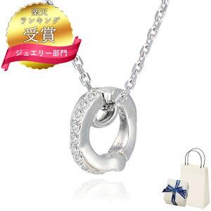 リングホルダー ネックレス ペンダント 指輪 をネックレスにする LOVERS SCENE ラバーズシーン ペアネックレス リングホルダー レディース LSP0105CZ-45 シンプル 人気 ギフト 誕生日 女性 彼女 プ