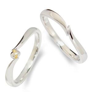 【刻印無料】【納期約4週間】Tenshi no Tamago 天使の卵 Angel Wedding 18金マリッジリング 結婚指輪 レディース メンズ ペア 18金 ホワイトゴールド ダイヤモンド 誕生石12色 AW2359K18WG