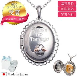 【送料無料】Tenshi no Tamago 天使の卵 ロケットペンダント 大きめ ネックレス レディース メンズ シルバー ロジウム加工 刻印 名入れ 天使893RM シンプル 人気 ギフト 誕生日 女性 彼女 ホワイト