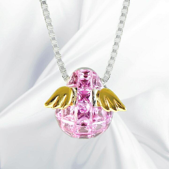 Tenshi no Tamago 天使の卵 最高級 銀河の宝石ミステリーセッティング 18金ネックレス ペンダント レディース 18金 ホワイトゴールド イエローゴールド全4色 天使147