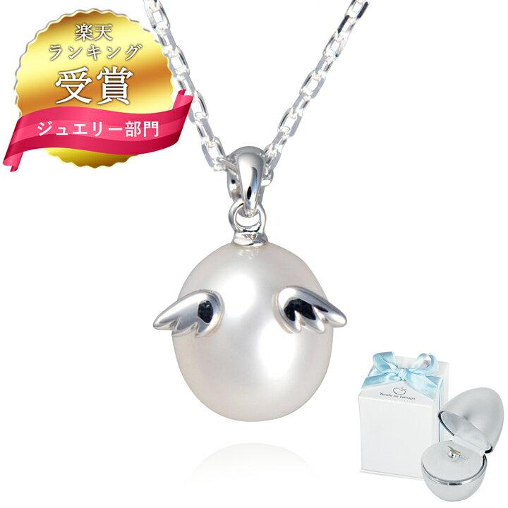 Tenshi no Tamago 天使の卵 天然パールネックレス レディース シルバー ロジウム加工 全3サイズ 本真珠 天使【862PLRM】