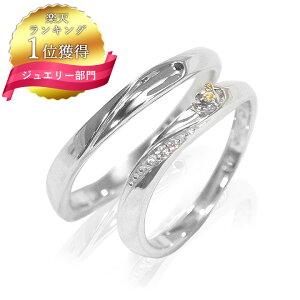 【刻印無料】【納期約4週間】Tenshi no Tamago 天使の卵 Angel Wedding K18 マリッジリング 結婚指輪 レディース メンズ ペア 18金 ホワイトゴールド ダイヤモンド 誕生石12色 AW2362K18WG