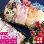 【下着】【福袋/2019】お買い得ショーツ5点セット