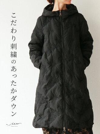 【再入荷2月8日20時より】「Vieo」総刺繍のダウンコートゆったりレディースVieoヴィオきれいめシンプル大人上品