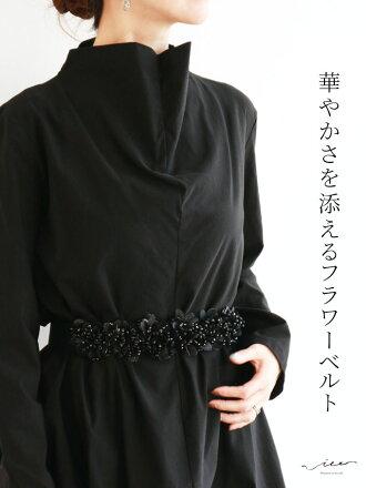 【再入荷4月2日20時より】(ブラック)「Vieo」華やかさを添えるフラワーベルトゆったりレディースVieoヴィオきれいめシンプル大人上品