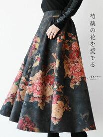 芍薬の花を愛でる「Vieo」ゆったり スカート レディース Vieo ヴィオ きれいめ シンプル 大人 上品 花柄 秋冬スカート
